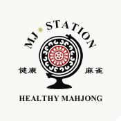 奈良市 健康マージャン教室 MJステーション